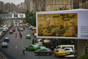 Pemerintah daerah berharap proyek ini dapat meningkatkan keinginan masyarakat mengunjungi museum dan galeri seni Fotografer: Hamed Khorshidi / hamshahriphoto.ir
