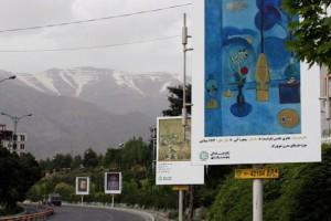 Lukisan di antara 1.500 papan iklan yang ditempatkan di penjuru kota Fotografer: Farshad Abbasi / hamshahriphoto.ir
