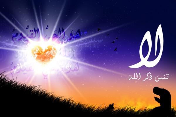 cahayahati.org