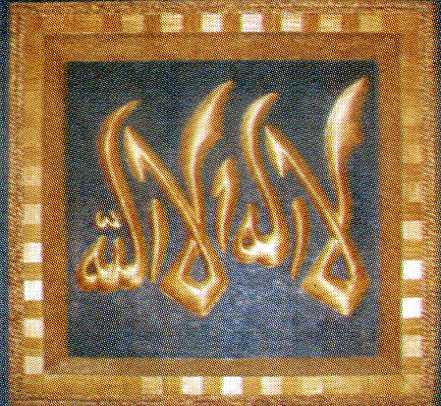 kaligrafi-mjkrto001