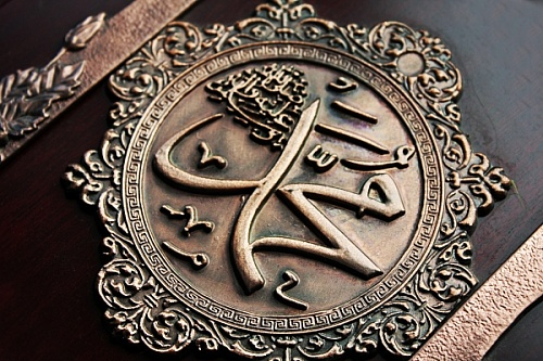 wpid-12-57-16-muhammad-the-seal-of-prophets.jpg