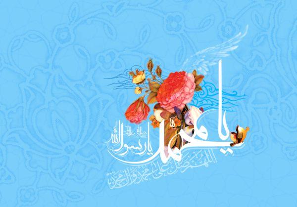 hazrat_muhammad_mustafa_saww-normal