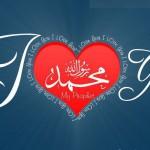 SEJARAH - Mengenal Khadijah Al Kubra (6)