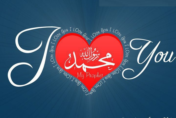 I-Love-Muhammad-SAW....