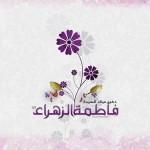 SEJARAH - Mengenal Khadijah Al Kubra (7)