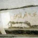 SEJARAH - Mengenal Khadijah Al Kubra (Tamat)