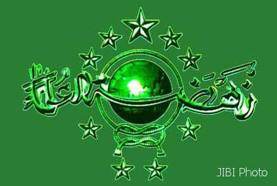 logo-Nahdlatul-Ulama