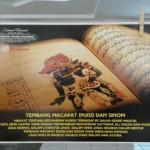 Serat Menak: Kisah Kepahlawanan Sayidina Hamzah dalam Pewayangan Jawa