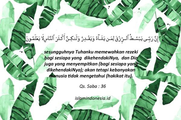 ayat - 1
