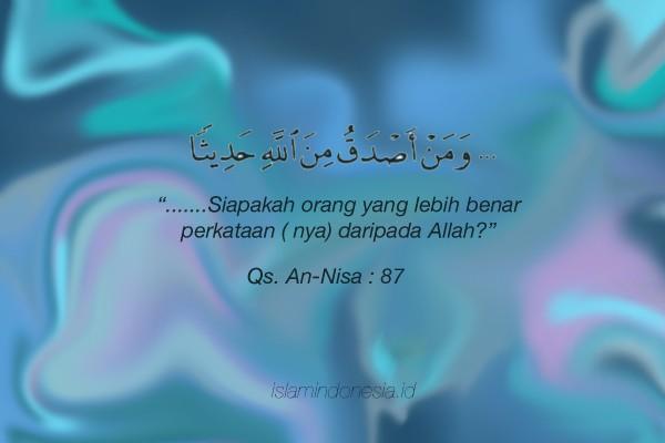 ayat-2