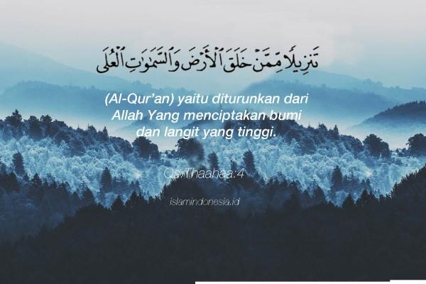 ayat-3