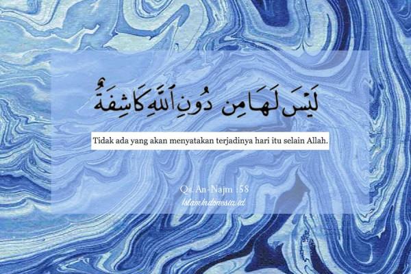 ayat 5 copy