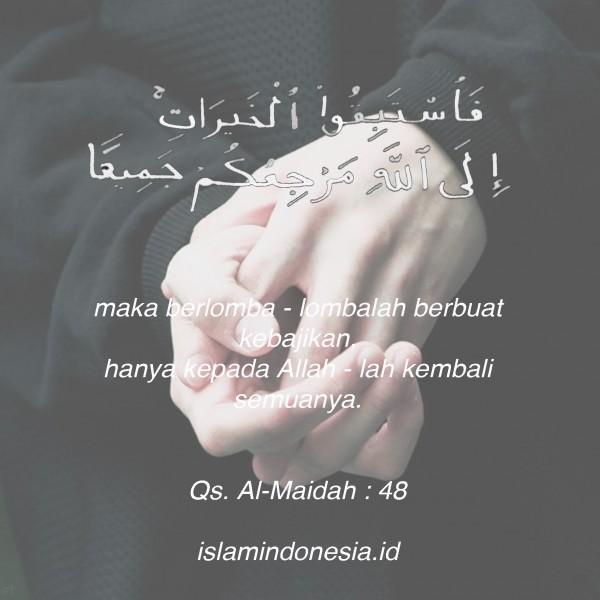 ayat-5