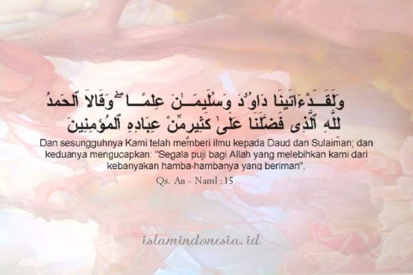 ayat4