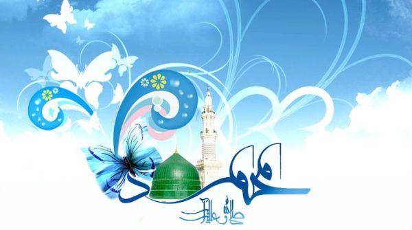 ya_muhammad