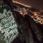 SEJARAH - Mengenal Abu Thalib, Paman Nabi Muhammad (4)