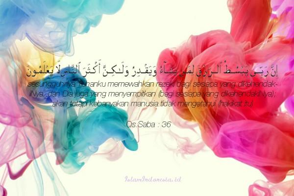 ayat7