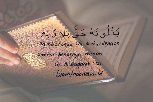 quran7