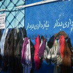 'Dinding Kebajikan' Iran Mendunia