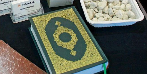 Al-Quran-pertama-terbuat-dari-Batu-Dicetak