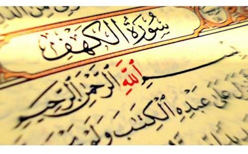 Kegagalan-kematian-dan-Rezeki-dalam-Al-Qur'an