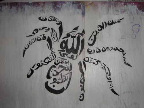 RENUNGAN-JUM'AT-Sejumput -Rahasia-Surah- Al-'Ankabut