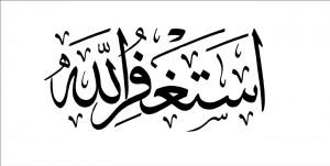 Istigfar-islamindonesia.is