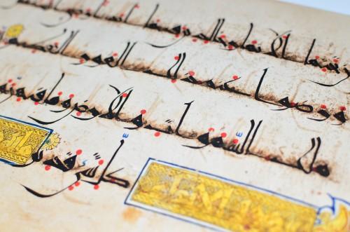 kajian metode al-qur'an dalam menyikapi perbedaan