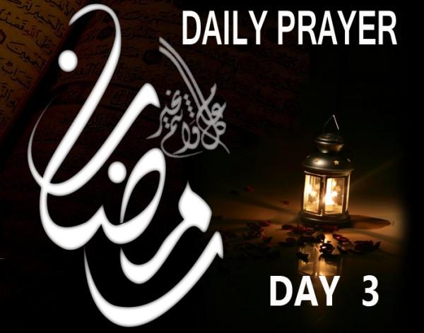 daily prayer doa hari ketiga bulan ramadhan