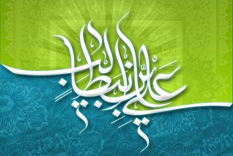 doa-munajat-ali-bin-abi-thalib-cover