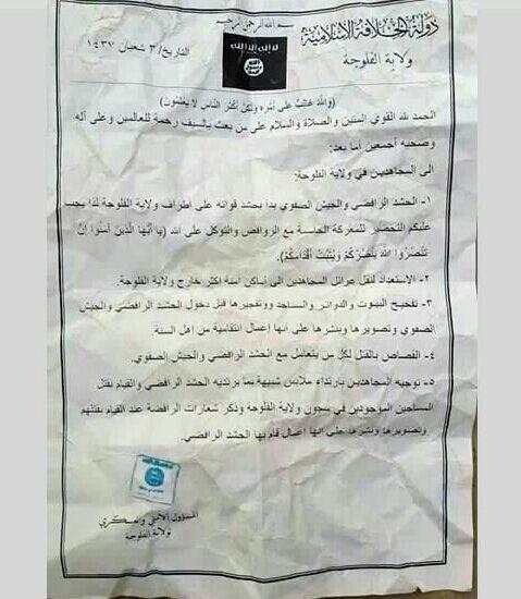dokumen ISIS-islamindonesia.id