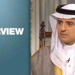 WAWANCARA--Menlu Arab Saudi: Bola di Tangan Bashar Assad