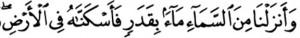 QS-Al-Mu'minun-18