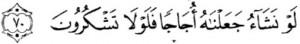 QS-Al-Waqi'ah-70