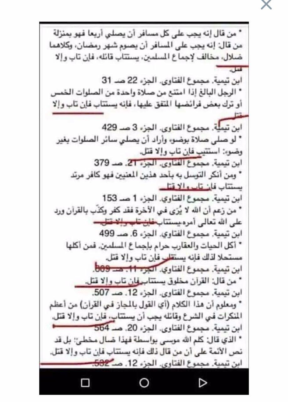alalam_636025589622636569_25f_4x3-2