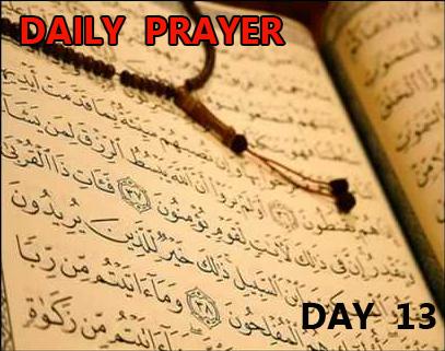 doa hari 13 bulan ramadhan