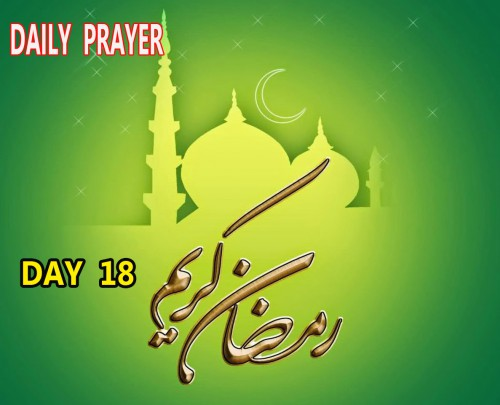 doa hari 18 bulan ramadhan