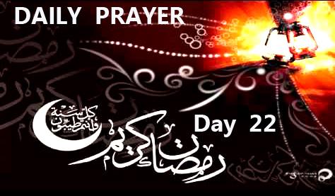 doa hari 22 bulan ramadhan