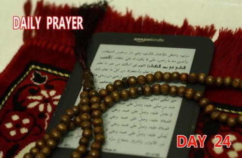 doa hari 24 bulan ramadhan