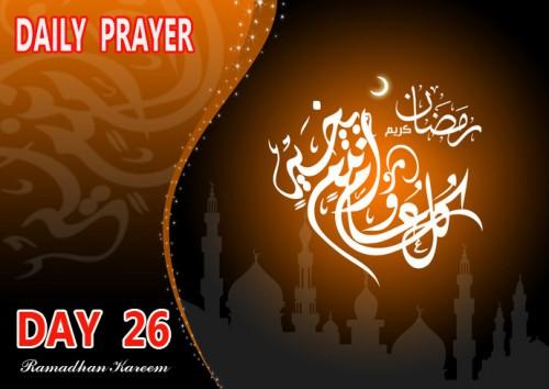 doa hari 26 bulan ramadhan