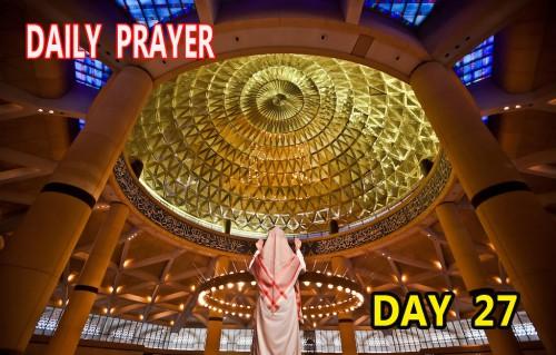 doa hari 27 bulan ramadhan