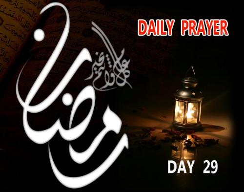 doa hari 29 bulan ramadhan