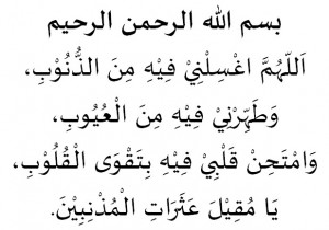 doa hari 23 bulan ramadhan
