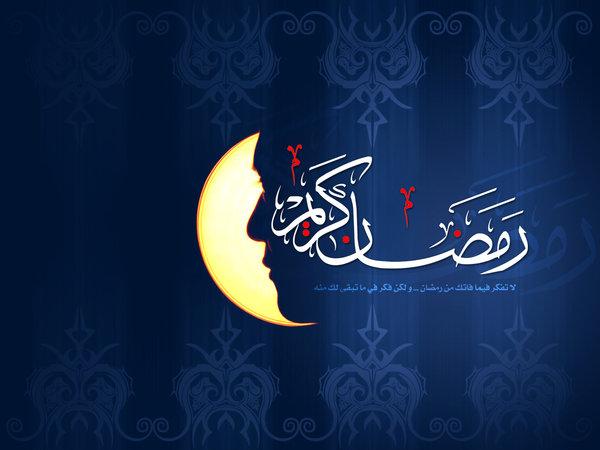 ramadan_kareem_by_newmedia47