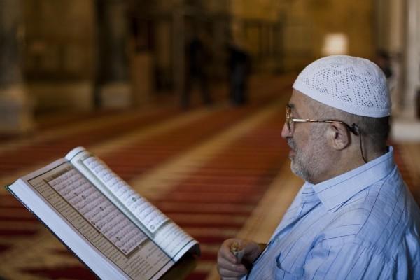 rumus khatam alquran dalam bulan ramadhan