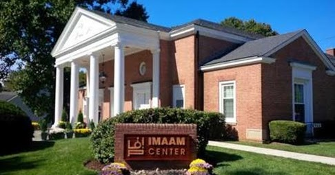 imaam_center2