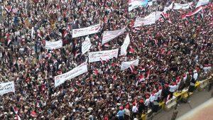 Yaman2