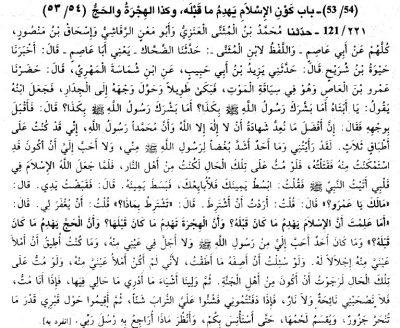 shahih-muslim-hadis-121