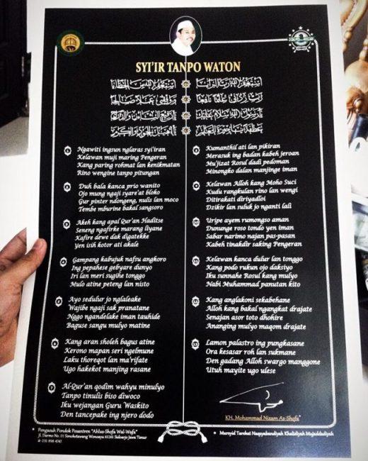 Meresapi Makna Syiir Tanpo Waton Karya Gus Nizam As Shofa (Bagian Pertama)