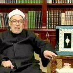 KAJIAN – Kritik Syeikh Al-Ghazali atas Pendiri Wahabi